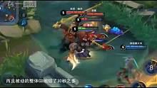 王者荣耀:S9的项羽真霸王,等级比他低的直接受到15%伤害!