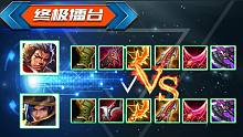 王者荣耀:张飞vs刘备:大哥你忘了桃园三结义的兄弟了吗?