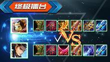 王者荣耀:鲁班VS狄仁杰!鲁班七号:最强站撸射手这个称号是我的