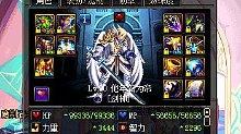 DNF:全身增幅10武器12的极限?剑魂43.61秒黑暗