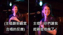 欧洲独立乐团到美国表演,是什么让她们感动到唱不下去《中文字幕》