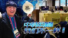 泓程吃鸡韩国行05:中韩网吧,我们不一样!