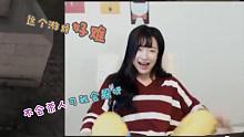 绝地求生欢乐秀11期:一个韩国萌妹第一次玩吃鸡你们知道有多搞(可)笑(爱)吗?