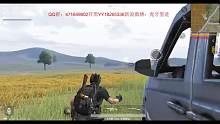 《荒野行动》墨迹1V5吃鸡