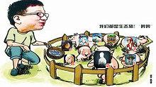 浙江杭州网易养猪场下崽了!网易新游明日之后评测首发!