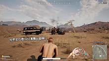 裸体求生:如何在游戏里玩过山车和滑板!新版三轮车的鬼畜碰撞