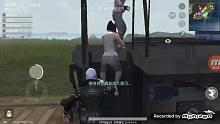 荒野行动:车祸就是这么造成了!让你坐危车!