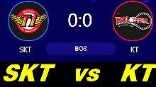 SKT vs KT LCK职业联赛