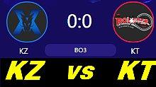 KT vs KZ LCK春季赛