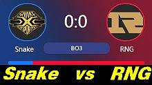 RNG vs Snake LPL春季赛