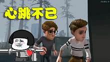 第五人格:到底是怎么样的一款游戏,让钢铁直男在办公室心跳不已