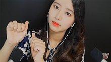 ASMR 韩国超