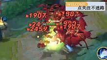 王者荣耀 新英雄狂铁,只用三秒就秒了五十条小龙!实在太强了!