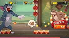 推荐一款最期待的 猫和老鼠游戏 6月1日上线 网易出品