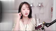 冯程程:演唱电音我想对你说baby