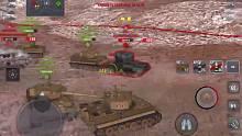 坦克世界:艰苦的比赛