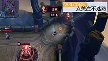 王者荣耀:这游戏太吓人了,五个搞笑鲁班戏耍五个诸葛亮!