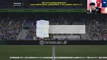 FIFA online 4 三测几百张金卡