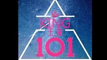 当王者荣耀遇到《创造101》!火花出现啦!