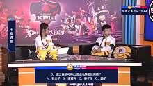 虎牙KPL赛前节目-32