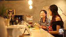京城最隐秘的酒吧,竟然还有炸酱面牛肉干!