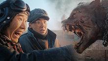 【阿达】一部把《鬼吹灯》改编成屎味的翔的神奇电影!狂喷挂羊头卖狗肉的《九层妖塔》