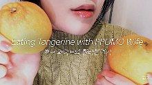 番茄妹ASMR:橘子女孩催眠