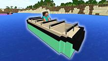 我的世界:大型气垫船,你有坐过么?