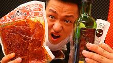 辣味是碱性的!作死实验解辣的最好物质是不是酸性呢?