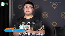 MSI小组赛Day3专访Uzi
