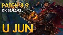 U JUN男枪8.9版本精彩排位比赛