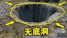"""绝地求生:发现一个""""黑洞"""",进去就出不来,神仙都救不了!"""