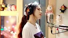 【油管翻唱】完美侧颜女神J.Fla韩语翻唱Eric Nam新