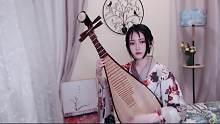 RD90065芷卉,琵琶弹奏,超炫酷手法