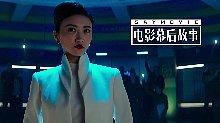 56除了环太2的景甜,你还知道哪些好莱坞大片中的中国女星
