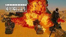 """35燃""""爆炸""""裂!盘点电影中十大惊艳爆炸场面"""