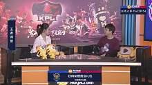 5月26日虎牙KPL赛前节目