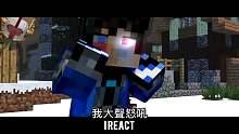 「冷酷如冰」Cold as Ice|Minecraft歌曲翻