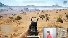 绝地求生miss:50米开外红点M4压枪扫射,结局亮了