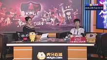 6月8日虎牙KPL赛前节目