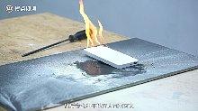 充电宝起火自燃,如何灭火最科学?