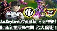 LPL夏季赛 6月11日 IG VS JDG 第3场