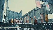 毁灭人性的韩国历史电影