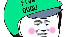【QUQU】CSGO实用教学第四期-预瞄点以及走位提高稳定枪法状态