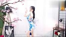 百变舞蹈秀——最美旗袍