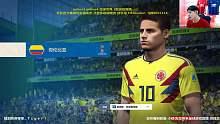 哥伦比亚VS日本 大话世界杯第七期
