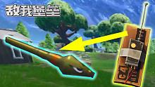 敌我堡垒第4期:这一手C4真的是神来之笔,空中阻截火箭炮!