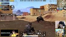 刺激战场奇怪君44 这样打SKS猪都要笑了 钻石局沙漠地图7杀吃鸡 绝地求生刺激战场 绝地求生手游