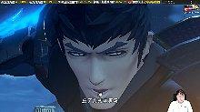 【小宇热游】异度之刃2 11期(switch)