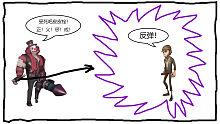 第五人格:正义惩戒能撅折皮皮栓的腿?
